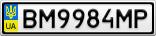 Номерной знак - BM9984MP