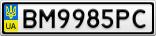 Номерной знак - BM9985PC