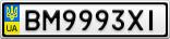 Номерной знак - BM9993XI