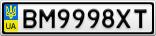 Номерной знак - BM9998XT