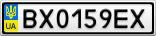 Номерной знак - BX0159EX