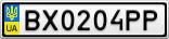Номерной знак - BX0204PP