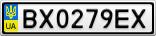 Номерной знак - BX0279EX