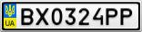 Номерной знак - BX0324PP