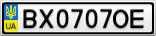 Номерной знак - BX0707OE