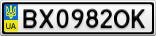 Номерной знак - BX0982OK