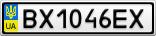 Номерной знак - BX1046EX