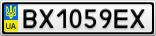 Номерной знак - BX1059EX
