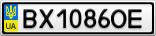 Номерной знак - BX1086OE