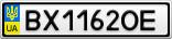 Номерной знак - BX1162OE
