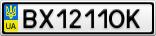 Номерной знак - BX1211OK