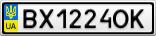 Номерной знак - BX1224OK