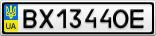 Номерной знак - BX1344OE