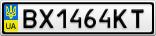 Номерной знак - BX1464KT