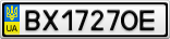 Номерной знак - BX1727OE