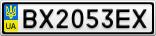 Номерной знак - BX2053EX