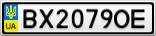 Номерной знак - BX2079OE