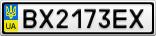 Номерной знак - BX2173EX