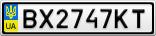 Номерной знак - BX2747KT