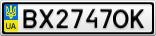 Номерной знак - BX2747OK