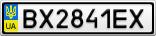 Номерной знак - BX2841EX