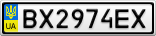 Номерной знак - BX2974EX