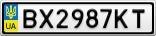 Номерной знак - BX2987KT