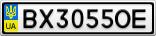 Номерной знак - BX3055OE