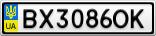 Номерной знак - BX3086OK