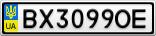 Номерной знак - BX3099OE