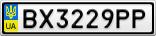 Номерной знак - BX3229PP