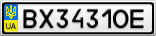 Номерной знак - BX3431OE