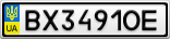 Номерной знак - BX3491OE