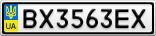 Номерной знак - BX3563EX