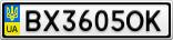 Номерной знак - BX3605OK