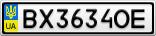 Номерной знак - BX3634OE