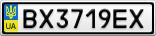Номерной знак - BX3719EX