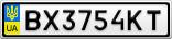 Номерной знак - BX3754KT