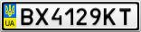 Номерной знак - BX4129KT