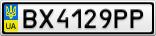 Номерной знак - BX4129PP