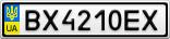 Номерной знак - BX4210EX