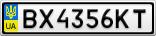 Номерной знак - BX4356KT
