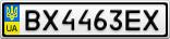Номерной знак - BX4463EX