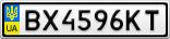 Номерной знак - BX4596KT
