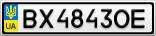 Номерной знак - BX4843OE