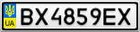 Номерной знак - BX4859EX