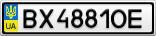 Номерной знак - BX4881OE