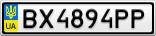 Номерной знак - BX4894PP