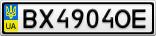 Номерной знак - BX4904OE