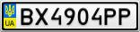 Номерной знак - BX4904PP